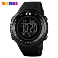SKMEI Luminous Dual Time Chronograph 50m Depth Waterproof Digital Men's Watch (Model: 1420)