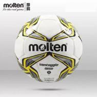 MOLTEN Ball (F5V2700)