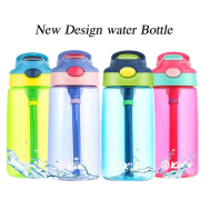 Oz kids water bottle (6963248688116)