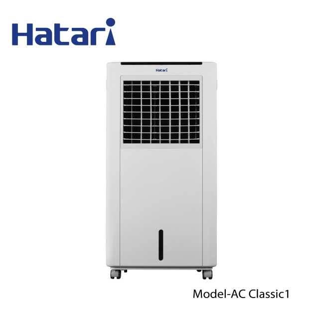 Hatari Air Cooler AC-Classic1
