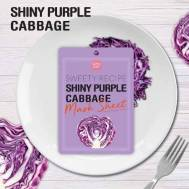 Cathy Doll Sweet Receipe Mask Sheet #Shiny purple Cabbage