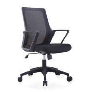 SV: TRENDY N COMFORT Office Chair (C074)