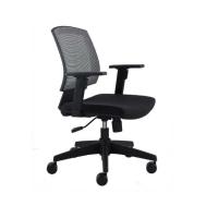 Trendy n Comfort Office Chair TC-209CF