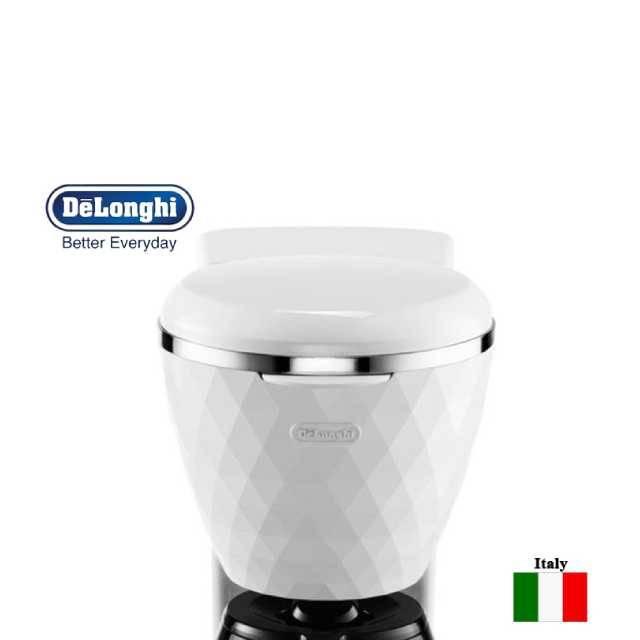 De'Longhi Brillante Drip Coffee Machine (ICMJ 210.W)