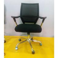 TRENDY N COMFORT Office Chair (C075)