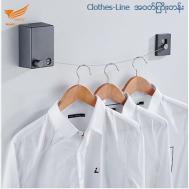 Skywolf Clothes Line