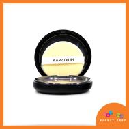 Karadium Collagen Smart Sun Pact