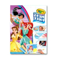 Crayola Color Wonder Coloring Pad & Markers, Disney Princess(757003)(CRA0004)