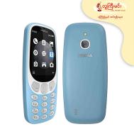 Nokia 3310 (2G)