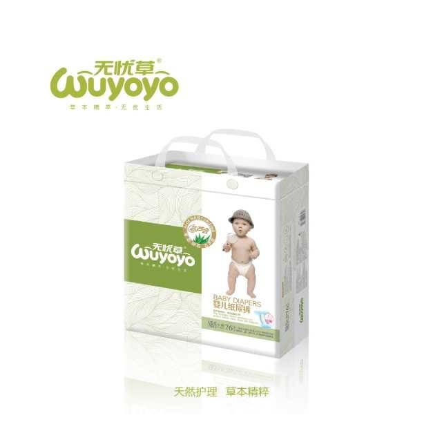 Wuyoyo Baby Diaper Jumbo Tape Small&New Born 76 Pcs (Wyyjpt-S/NB) (Buy One Get Mask-5Pcs &Alco pack-10Pcs)
