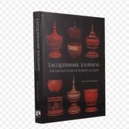 Monument LACQUERWARE JOURNEY(9786167339238)