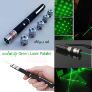 Harrier Green Laser Pointer