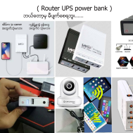 Harrier Router UPS Power Bank