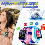 Harrier Waterproof GPS Smart Watch for Kid