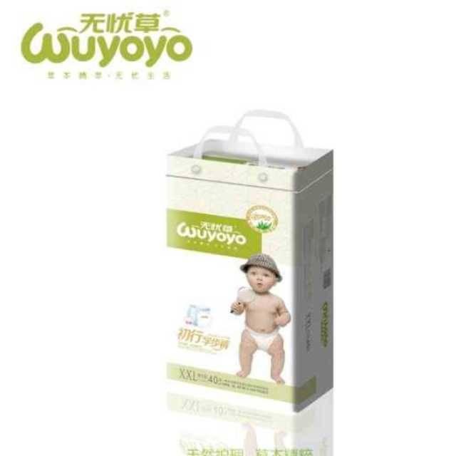 Wuyoyo Baby Diaper Junbo Pant 2XL 40pcs (Wyyjpt-2XL) (Buy One Get Mask-5Pcs &Alco pack-10Pcs)