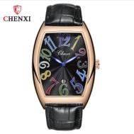 CHENXI 8217 Mens Stylish Black Leather Strap Analog Quartz Fashionable Luminous Classic Men Watch (Model:CX-8217)
