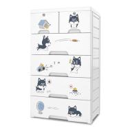 Black Cat 5 Layer Drawer [50x40x99 ]