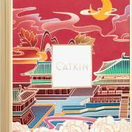 CATKIN Rosy Blush C04 Saffron (Shimmer)