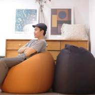 City Bean Bag Space Bean Bag
