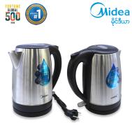Midea Electronic Kettle 1.7 Liter (MK-17S31B)