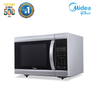 Midea microwave + grill 23 L (MMO-23AGS3)