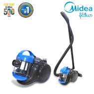 Midea Vacuum Cleaner  1.5 Liter (M100-B)