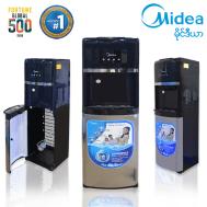 Midea Water Dispenser YL1135AS