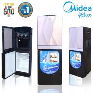 Midea Water Dispenser YL1836SB