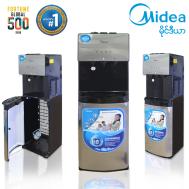 SV: Midea Water Dispenser YL-1566S