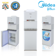 Midea Water Dispenser YL-1732SW
