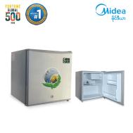 Midea One Door Refrigerator 50 Liter (HS-65L)