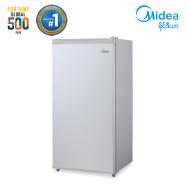 Mide One Door Refrigerators 95 Liter (BC-193GS)