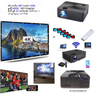 လက္မ 280 4K WiFi Projector Lumin 4200