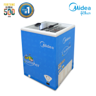 Midea Ice-Cream Freezer SC-100H