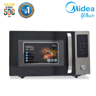 Midea Microwave Oven 0.75 Liter (AG-928EY7)