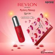 Revlon Mystery Makeup Gift Set (Limited Edition)