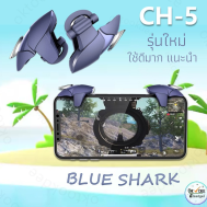 PUBG CH-5 BLUE SHARK HIGH-GRADE METAL( ငါးမန္းပုံဂိမ္း ခလုတ္)