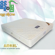 Sein & Mya Angel Deluxe Mattress (3623106)