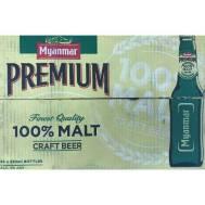 Myanmar Premium 100% Malt Craft Beer 330ml (24 Bottle)