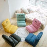 Stella's Choice Lazy Sofa (SLZC-014)