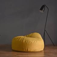 Stella's Choice Lazy Sofa (SLZC-019)