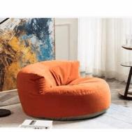 Stella's Choice Lazy Sofa (SLZC-032)