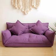 Stella's Choice Lazy Sofa (SLZC-034)