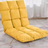 Stella's Choice Lazy Sofa (SLZC-040)