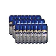 Yoma Premium Beer 500ml (Can)