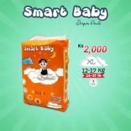 Smart Baby Diaper Pants (XL)