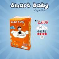Smart Baby Diaper Pants (M)