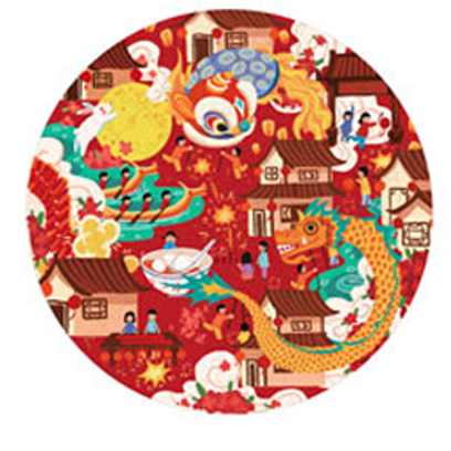 Monument Chinese Festival Puzzle Family(6972822070070)