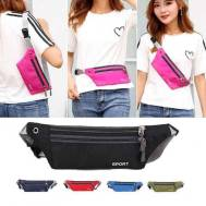Amazing Sportswear Sport Bag (122)