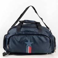 Amazing Sportswear Sport Bag (123)